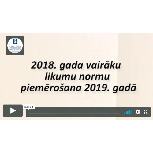 likumu piemērošana 2019. gadā